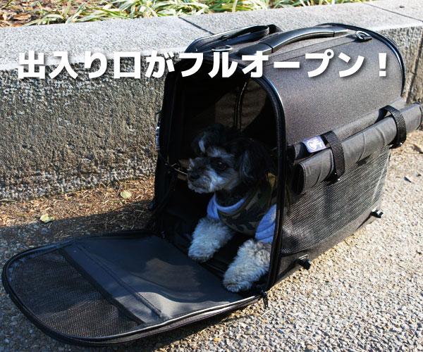 犬 猫のカート ブロッサムリュックキャリー